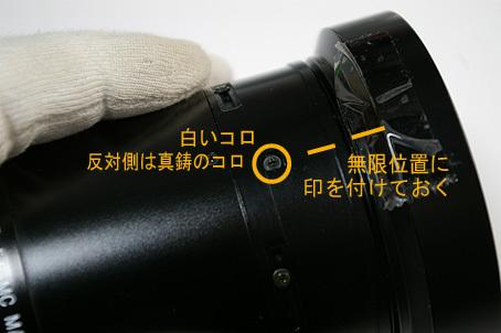 20071124_11_2