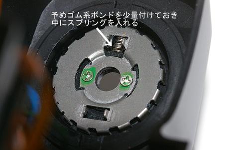 20080229_06