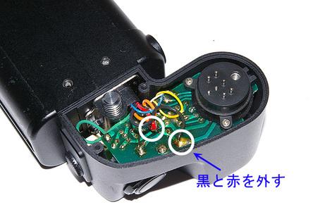 20080321_02