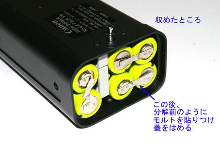 20080321_08
