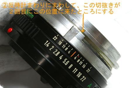 20081005_12