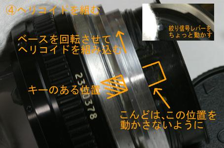 20081005_14
