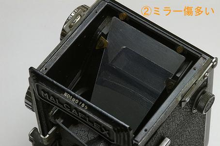 20081016_03