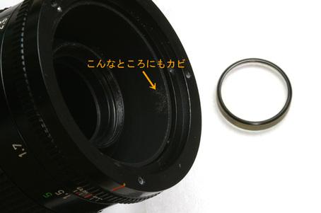 20090105_11